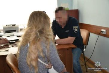 Жінка із Запоріжжя намагалася підкупити керівника одного з відділів поліції Тернопільщини щоб не заважав займатися проституцією (ФОТО)
