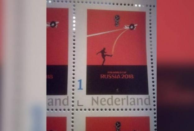 У Нідерландах випустили поштову марку із футболістом, який збиває літак МН17 (ФОТО)