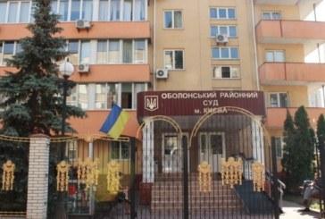 Допит екс-охоронця Януковича: із суду вивели надто активного глядача