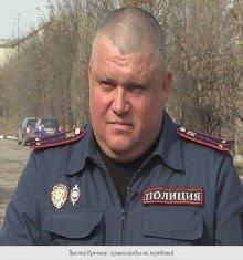 Увага! Правоохоронці та СБУ розшукують поліцая, особливо небезпечного терориста з Луганщини (ФОТО)