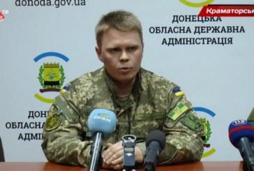 Донеччину таки очолив генерал СБУ Олександр Куць