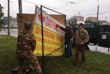 У Тернополі триває демонтаж незаконної реклами (ФОТО)