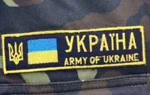Жителі Тернопільщини підтримали українську армію на 85,5 млн грн