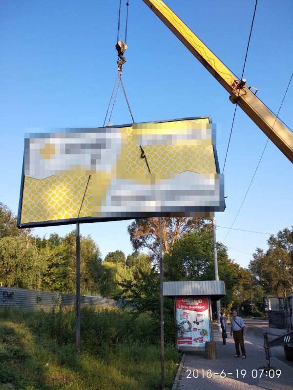 полос фото для рекламного щита рыбалка подтягиваниях широким хватом