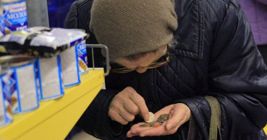 На Тернопільщині подорожчало все, подешевшали тільки мобілки