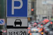 На українців чекають нові штрафи за парковку