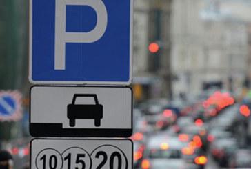 Неправильно припаркувався – плати штраф