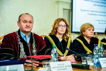 213 випускників Навчально-наукового інституту міжнародних економічних відносин ім. Б. Гаврилишина ТНЕУ отримали дипломи бакалавра (ФОТО)
