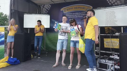 У Кременці, під час свята футболу, один із учасників виграв поїздку до Чехії на матч збірної України в Лізі Націй (ФОТО)
