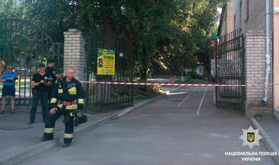 """""""Замінування"""" двох шкіл у Дніпрі виявилося дитячим жартом 9-річного хлопчика (ФОТО)"""