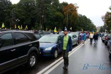 Тисячі людей штурмують центр Києва (ФОТО, ВІДЕО)