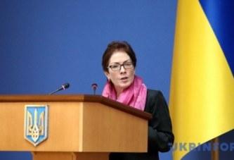 США готові підтримати Україну на шляху до стандартів НАТО