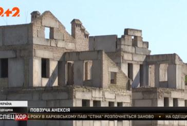"""На Одещині російський """"Газпром"""" відбирає земельні ділянки ветеранів АТО (ВІДЕО)"""