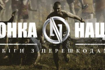 До Тернополя на змагання «Race Nation» та «Nation Swim» приїдуть близько 500 учасників з усієї України