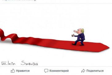 "Цікаво ""Путін – воша на краватці Трампа"" – у мережі сміються з карикатури"