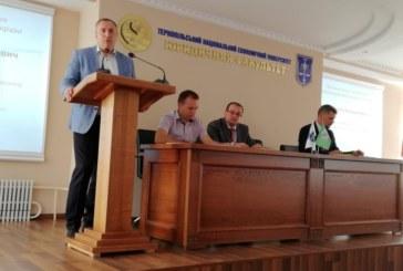 Судді і юрфак ТНЕУ провели правовий форум – «Адміністративне судочинство: сучасний стан, проблеми та перспективи розвитку» (ФОТО)
