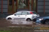 Тернопіль після зливи перетворився на Венецію (ФОТО)