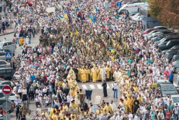 Центр Києва без транспорту: місто три дні прийматиме хресні ходи (ГРАФІК)