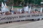 Депутат: Знесення кіосків Союздруку – питання національної безпеки