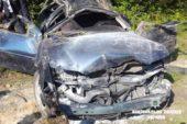 На трасі «Мукачево-Львів» трапилася жахлива автопригода (ФОТО)