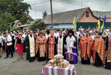 На Черкащині вшановують пам'ять жителів Тернопільщини, закатованих у 1941 році в Уманський тюрмі (ФОТО)