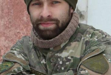 Під час виконання службових обов'язків загинув тернополянин Андрій Стойко