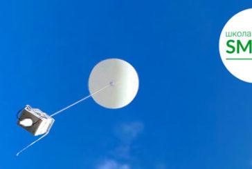 Хто підтримає чотири школи Тернопільщини, які шукають кошти для вивчення атмосфери? (ФОТО)