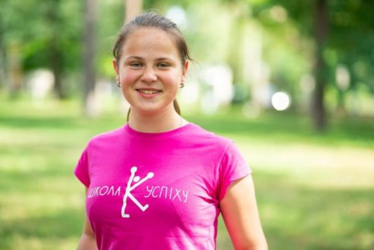 Шумчанка Анна Шушвар навчалася у літній школі від Klitschko Foundation (ФОТО)