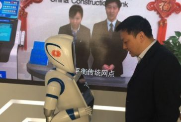 У китайських готелях гостей обслуговують роботи: персоналу нема