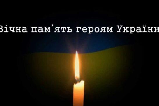 Знову втрати: на Донбасі загинула військовий медик