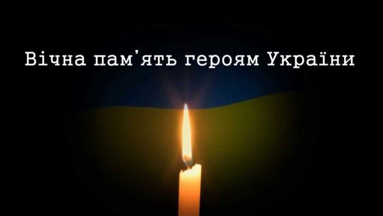 Пам'ятаємо: імена усіх воїнів, які загинули на Донбасі у серпні