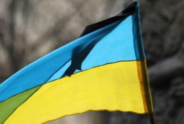 Завтра у Тернополі – День жалоби