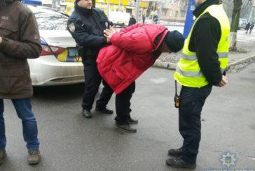 У Києві засудили чоловіка який погрожував висадити в повітря приміщення акціонерного товариства (ФОТО)