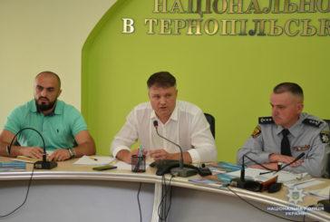 Правоохоронцям Тернопільщини представили стратегію деокупації Донбасу (ФОТО)