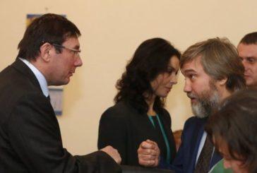 ГПУ перевіряє законність українського громадянства Новинського, суд дозволив вилучити оригінали справи
