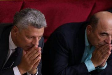 Хто буде єдиним кандидатом у президенти України від Кремля: Бойко чи Рабінович?