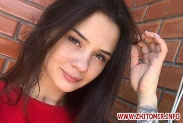 Житомирянку Анну Голубенко, яку розшукували рідні, знайшли мертвою