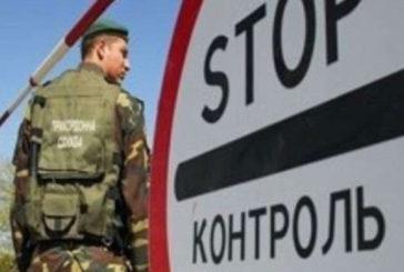 На Львівщині правоохоронці затримали п'ятьох громадян Туреччини