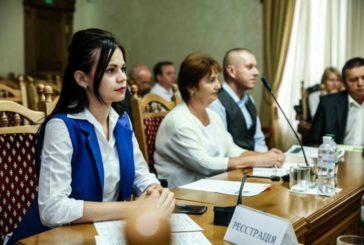 У ТНЕУ говорили про соціальну модернізацію регіону (ФОТО)