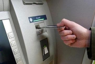 Тернополянин може сісти на два роки за те, що скористався чужою баківською карткою без дозволу