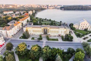 Кому присвоїли звання «Почесний громадянин Тернополя»?