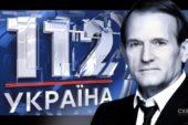 """Хто купив канал """"112 Україна"""": резонансне розслідування"""