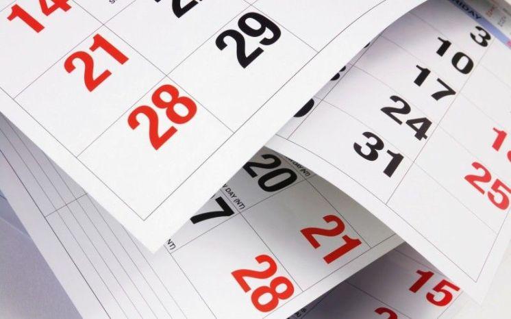 У День міста – 28 серпня – в Тернополі вихідний