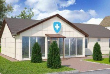 Тернопільщина – у першому пулі проектів з будівництва 18 сільських амбулаторій (ПЕРЕЛІК)