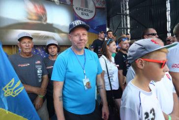 Інфраструктура та рівень проведення змагань з водно-моторного спорту в Тернополі визнані найкращими у світі (ФОТО)