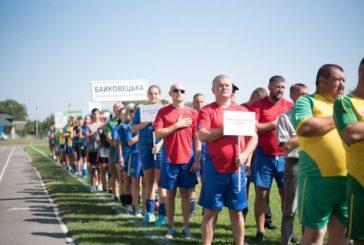Спортивні ігри на Тернопільщині зібрали майже 400 учасників (ФОТО)