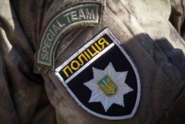 Київська поліція затримала 40 людей: у них виявили гумові палиці і зброю