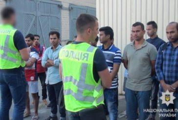 Поліцейські виявили у Києві два десятки нелегалів-відвідувачів чемпіонату світу з футболу в РФ (ФОТО, ВІДЕО)