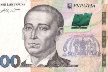 У Тернополі шахрай розраховується фальшивими п'ятисотками: за день «кинув» трьох продавців