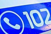 Мобільний телефон став об'єктом злочину крадія з Тернополя